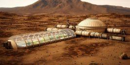 дом на марсе