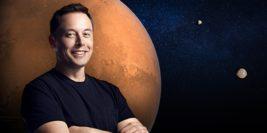 Илон Маск и компания spacex