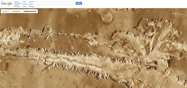 гугл марс карта онлайн со спутника