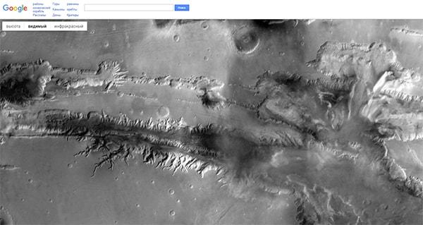 марс гугл