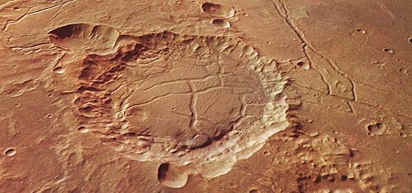 разрушенный кратер
